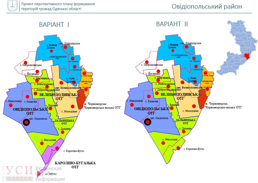 ОГА представила доработанную карту громад Одесской области (инфографика) «фото»