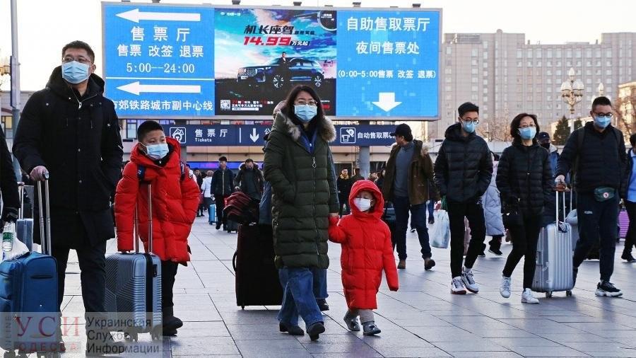 Коронавирус: Китай просит помощи у Евросоюза из-за нехватки медикаментов «фото»