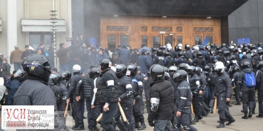 «Дело 19 февраля»: суд над соратником Скорика снова перенесли «фото»