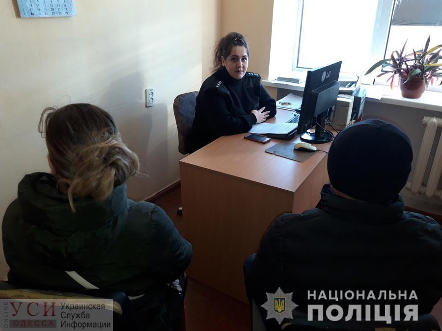 В Одесской области по просьбе девятилетнего мальчика родителей будут судить за домашнее насилие «фото»