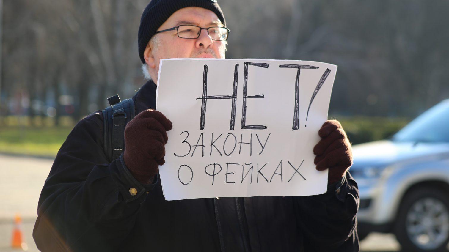 «Нет закону о фейках»: в Одессе прошел одиночный митинг против скандального законопроекта (фото) «фото»