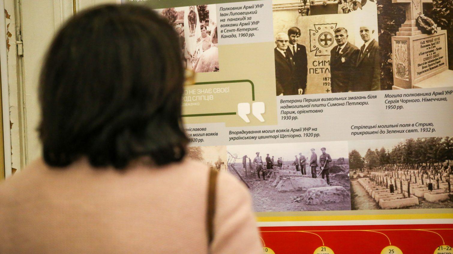 Одесситам показали, как выглядела украинская армия сто лет назад (фоторепортаж) «фото»