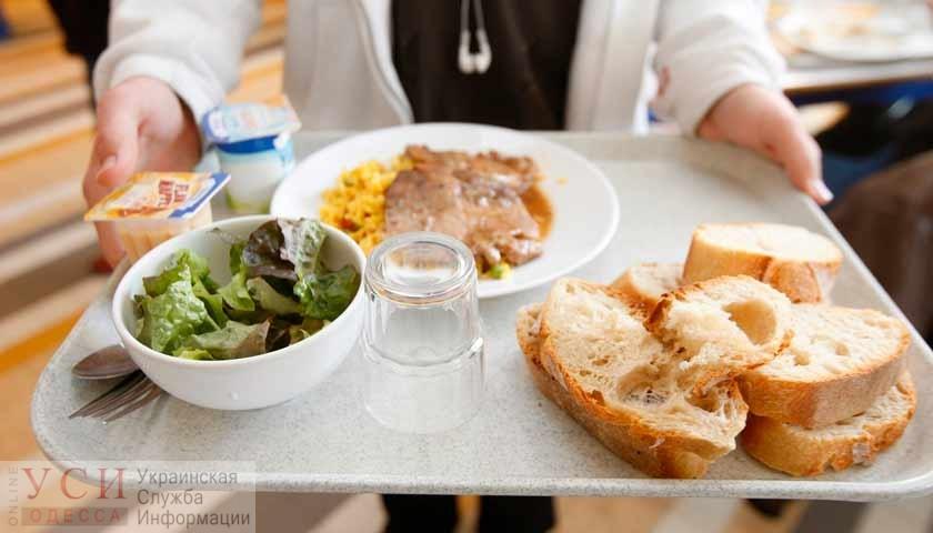 Новое питание в школах: в Одессе хотят сделать бесплатный перекус и платные обеды с выбором блюд (фото) «фото»