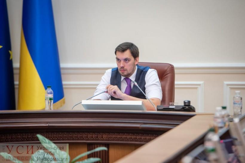 В Украине будет действовать единый туристический портал, — Гончарук «фото»