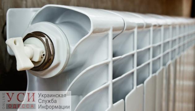 Тариф на отопление в Одессе снизят только в случае выделения 27 миллионов из бюджета города «фото»