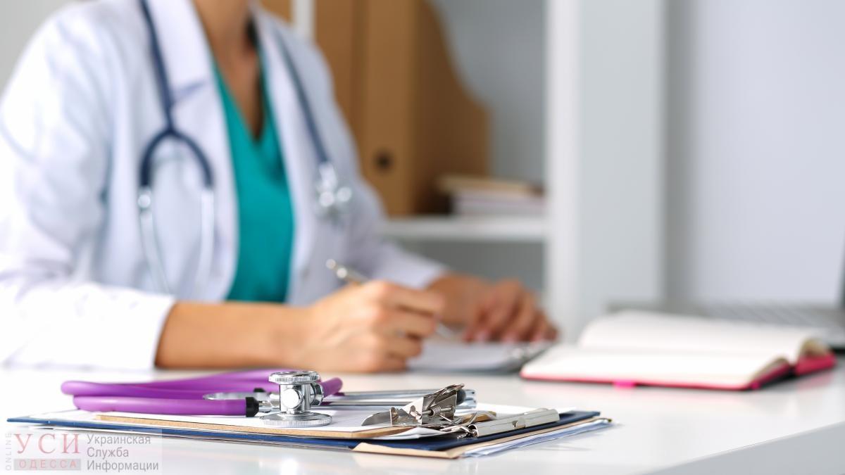 В правительстве предложили легализовать доплату за медуслуги «фото»
