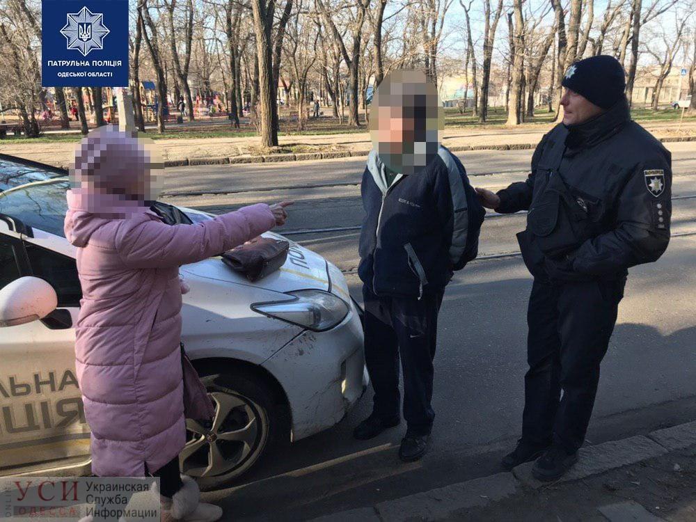 Неравнодушные одесситы помогли полицейским задержать вероятного уличного грабителя «фото»