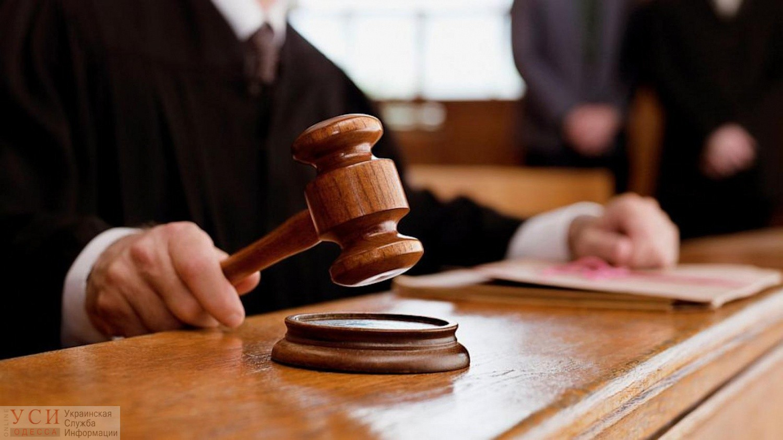 Прокуратура Одесской области через суд вернула городу часть земель санатория на Французском бульваре «фото»