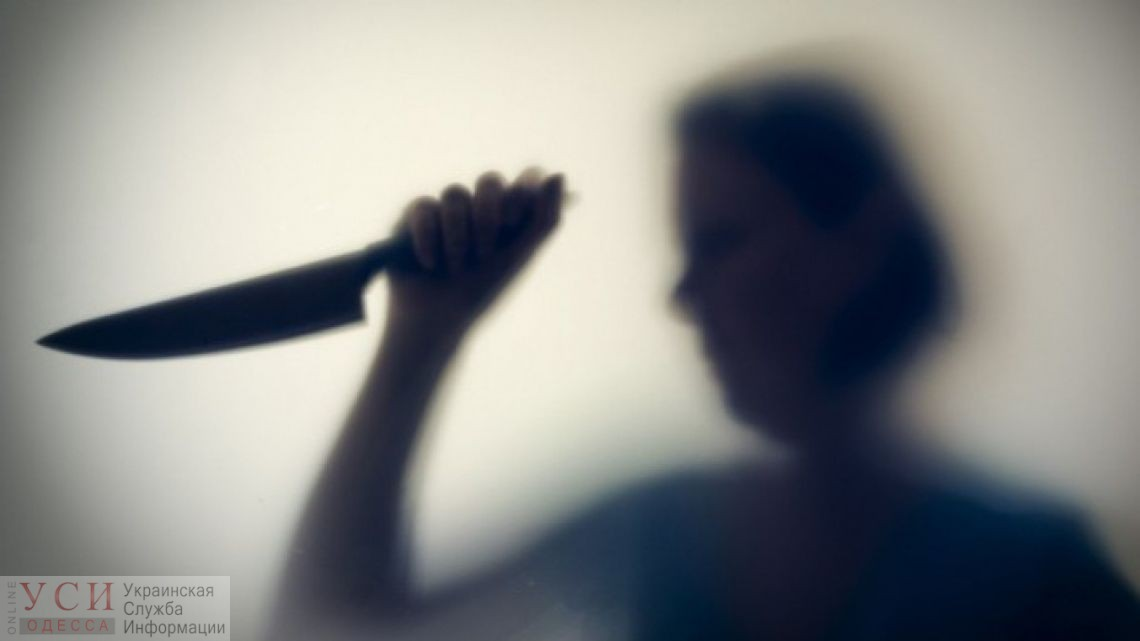 Домашнее насилие: в Одесской области жена ударила мужа ножом в живот «фото»