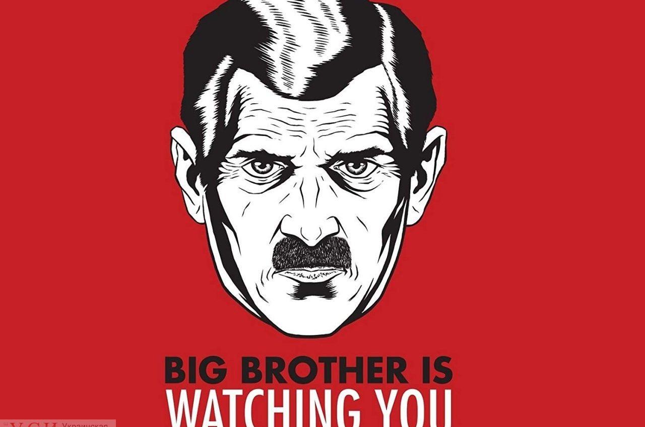 Правильные журналисты, уполномоченный по информации и штрафы: Минкульт опубликовал проект закона о дезинформации (документ) «фото»
