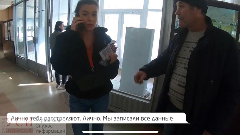 «Тебя лично расстреляют», — охранник строительной академии угрожал журналисту УСИ (видео) «фото»