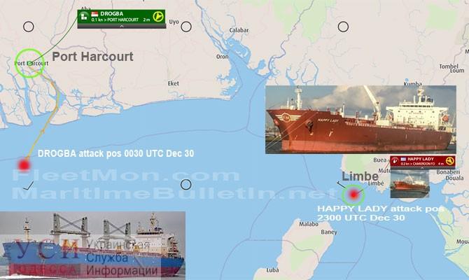 Пираты выкрали украинского моряка у берегов Камеруна «фото»