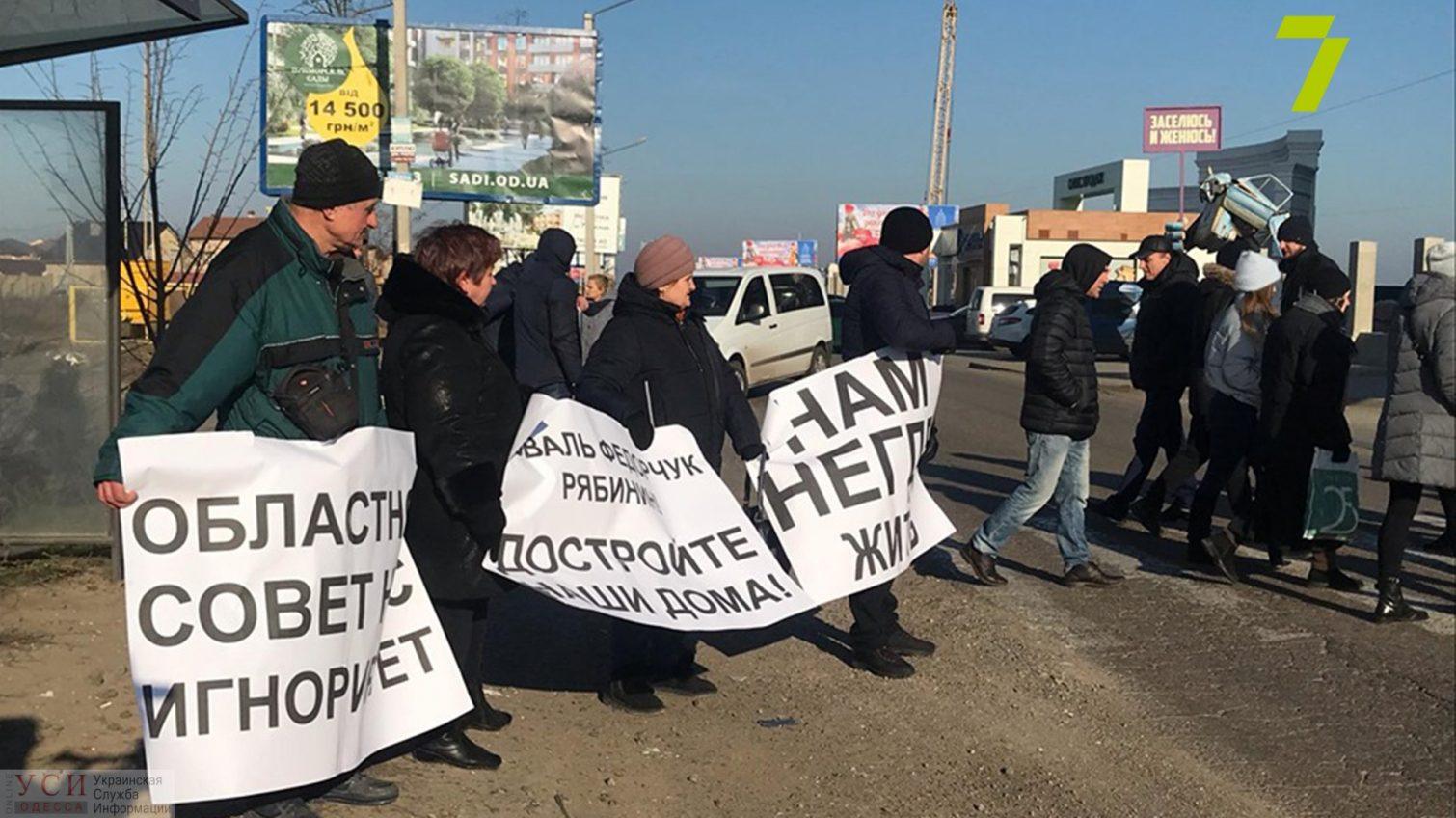 Обманутые вкладчики «Ривьера Сити» в знак протеста перекрыли улицу Заболотного «фото»