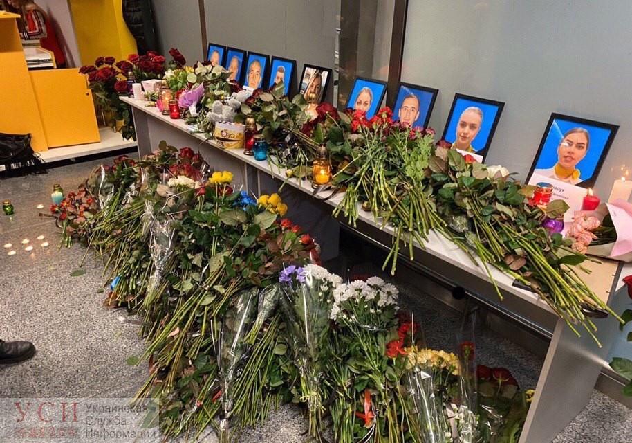 В Украине объявлен траур в связи с авиакатастрофой в Иране (видео) ОБНОВЛЯЕТСЯ «фото»