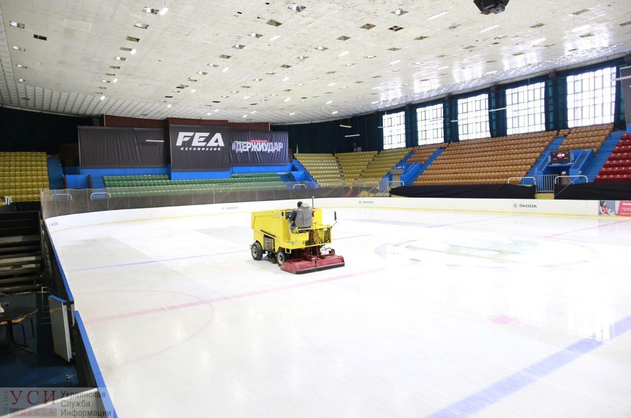 Судьба «большого льда» Одессы: каток во Дворце спорта могут закрыть на ремонт в разгар сезона (видео) «фото»
