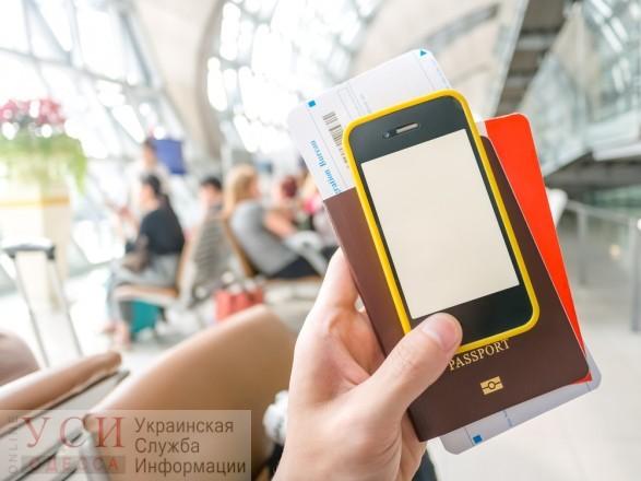 Паспорт в смартфоне: уже весной одесситы смогут воспользоваться новым прогрессивным сервисом «фото»