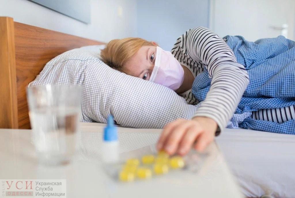 В Одессе более сотни человек попали в инфекционную больницу с гриппом и ОРВИ «фото»