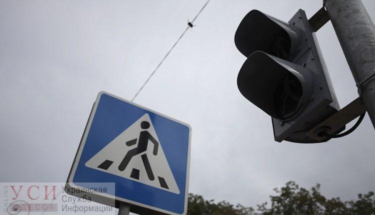 На нескольких оживленных перекрестках Одессы не работают светофоры «фото»