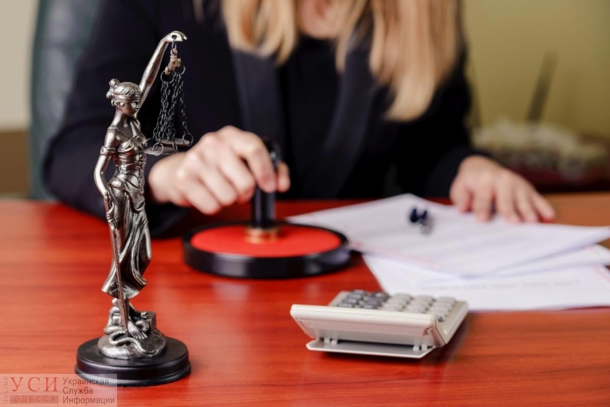 В Одессе будут судить нотариуса и ее клиентку за то, что они присвоили земельный участок «фото»