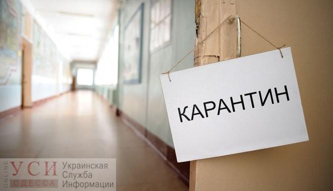 В Одессе уже закрыли на карантин несколько десятков групп в садах и могут закрыть два учреждения «фото»