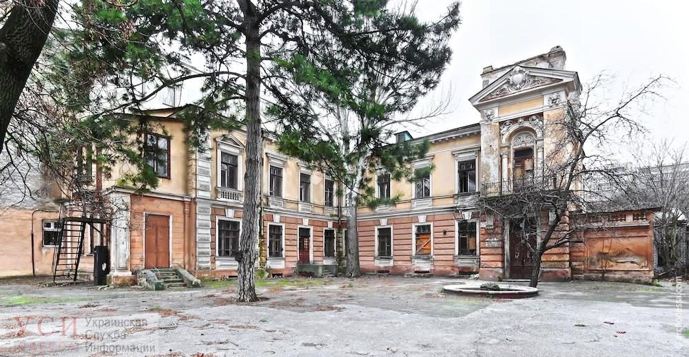 В Одессе выставили на продажу под отель старинный особняк на Маразлиевской (фото) «фото»