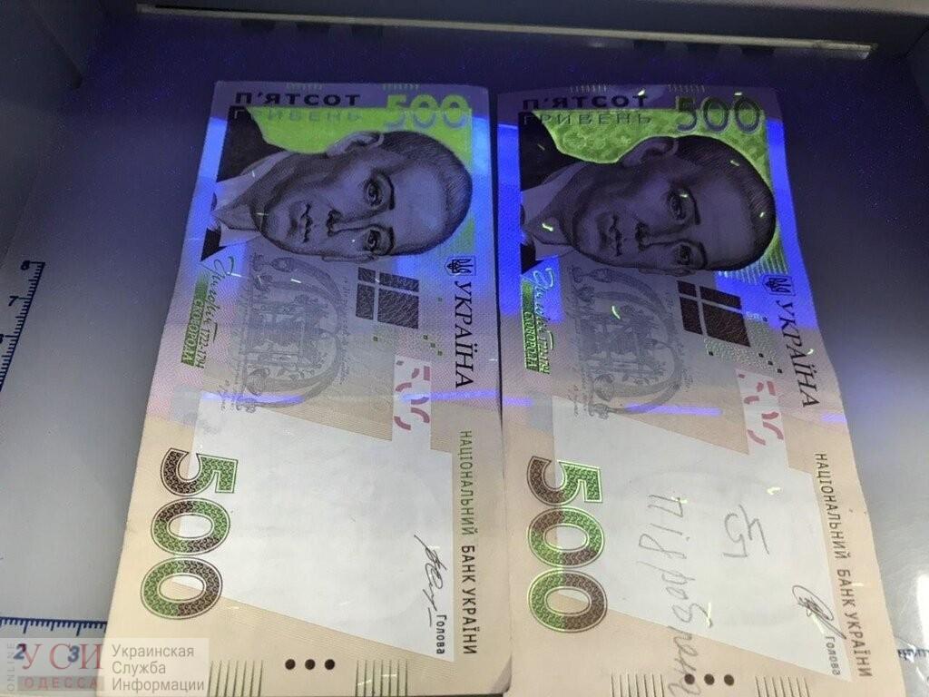 На 1 миллион – 3 фальшивых банкноты: в Нацбанке рассказали, какие купюры подделывают чаще всего «фото»