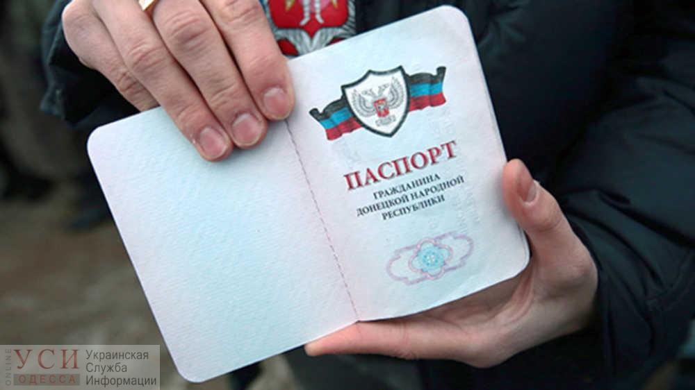 Попавшие на обмен одесские сепаратисты Хитров и Пикалов получили «гражданство» ДНР «фото»