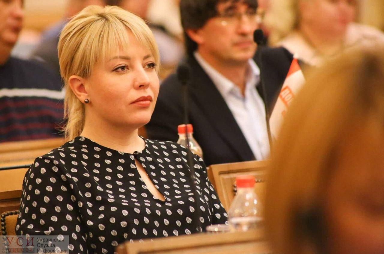 «Времени катастрофически не хватает»: Анна Позднякова отказалась от руководства одесской «Самопомощью» в горсовете «фото»