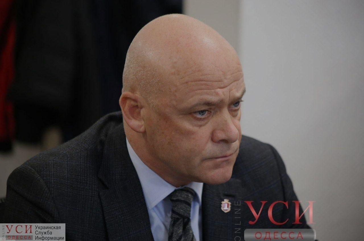 Труханова снова вызовут в Киев: Антикоррупционный суд рассмотрит «дело Краяна» «фото»