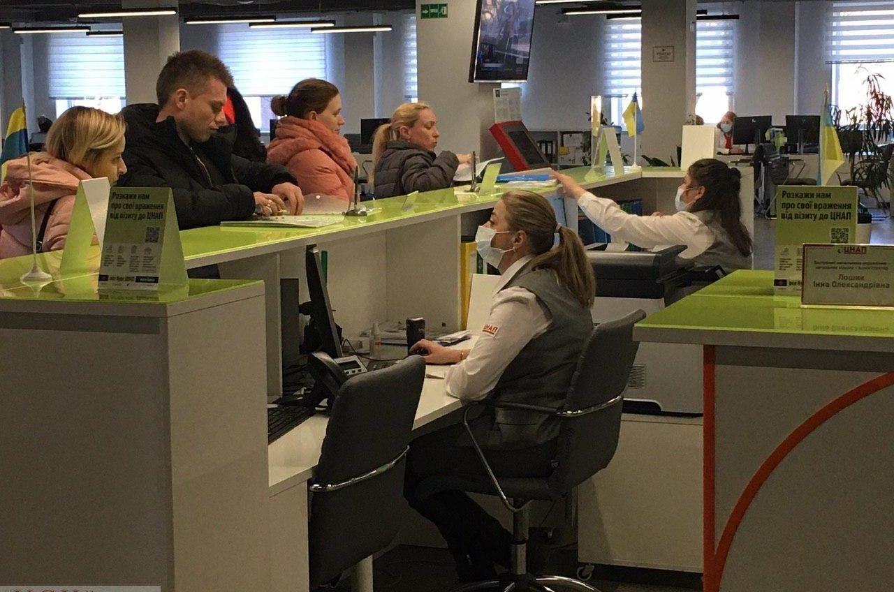 В одесском Центре предоставления админуслуг персонал работает в масках (фото) «фото»