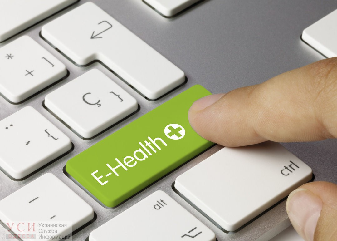 Медреформа: с апреля карточки пациентов и направления будут электронными «фото»