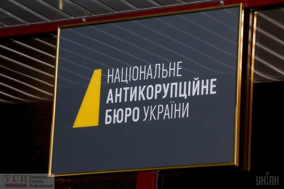 Детективы НАБУ объявили о подозрении в коррупции экс-начальнику Одесского филиала АМПУ и еще 4 лицам «фото»