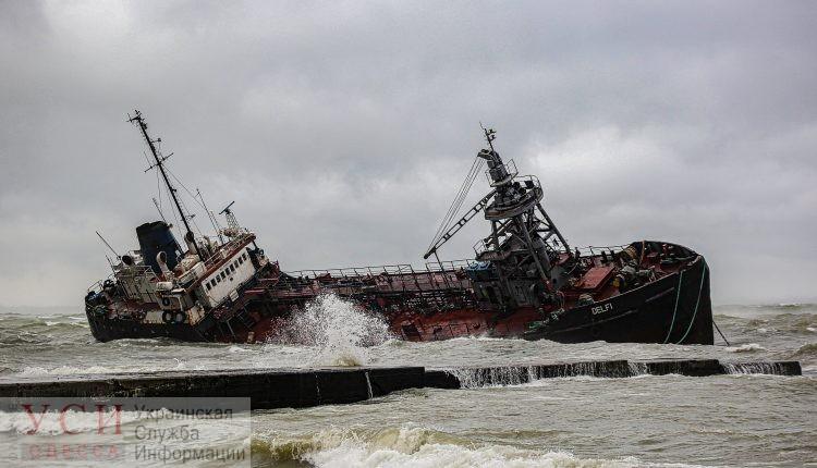 Delfi начнут убирать с пляжа в Одессе 31 марта – ОГА «фото»