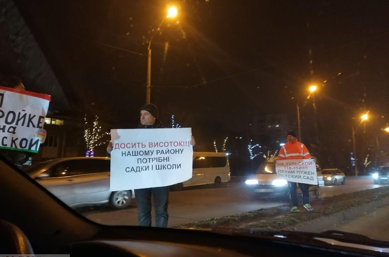 Десятки жителей Таирова вышли на протест на проспекте Небесной сотни против застройки частного сектора высотками (фото) «фото»