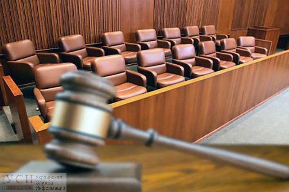 В Одессе для Киевского суда ищут новых присяжных «фото»