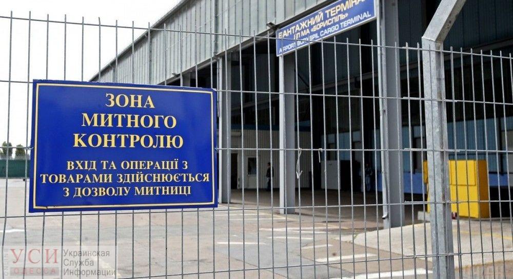 На должность главы Одесской таможни претендуют пятеро кандидатов «фото»