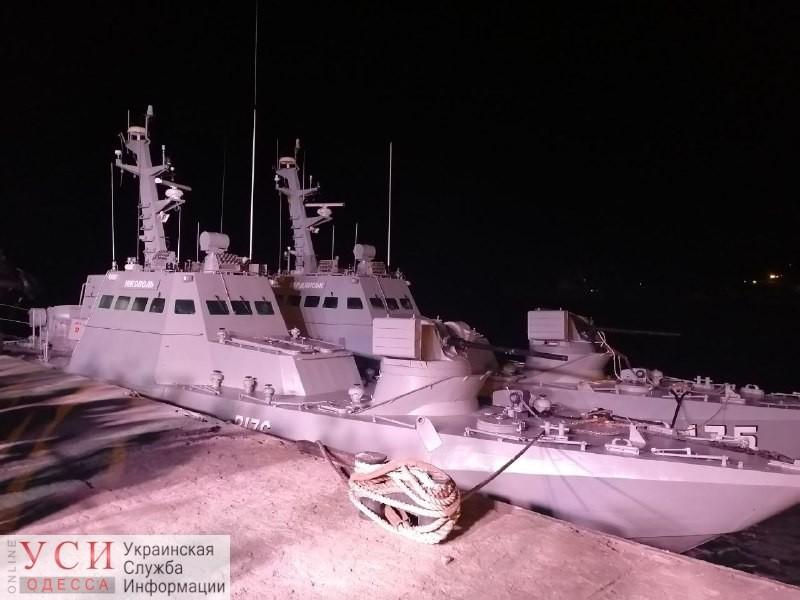 Катер «Никополь» и буксир «Яны Капу» отправят на ремонт «фото»