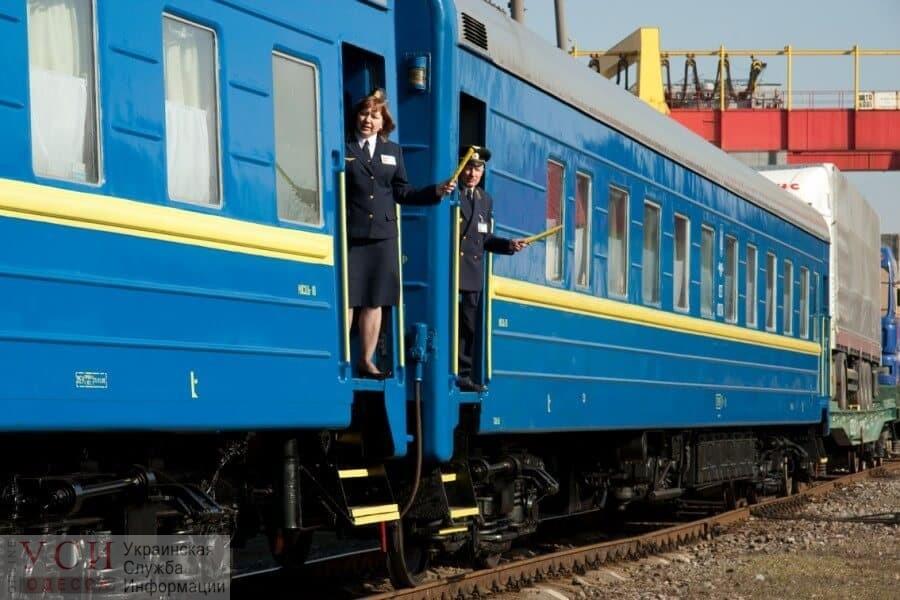Поезд Киев-Измаил меняет график движения «фото»