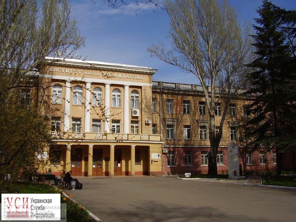 На недостроенный корпус института Филатова выделяют еще 1,5 миллиона «фото»