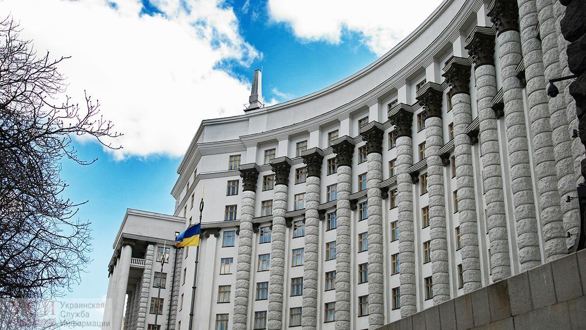Зарплаты министров привяжут к средней по Украине, а премии сократят втрое «фото»