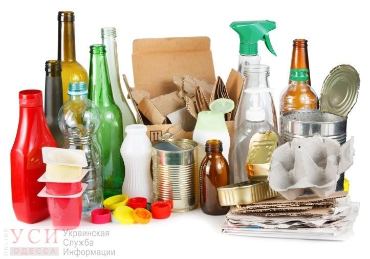 Сортируй мусор: в воскресенье Экомаршрут проедет по Таирова «фото»