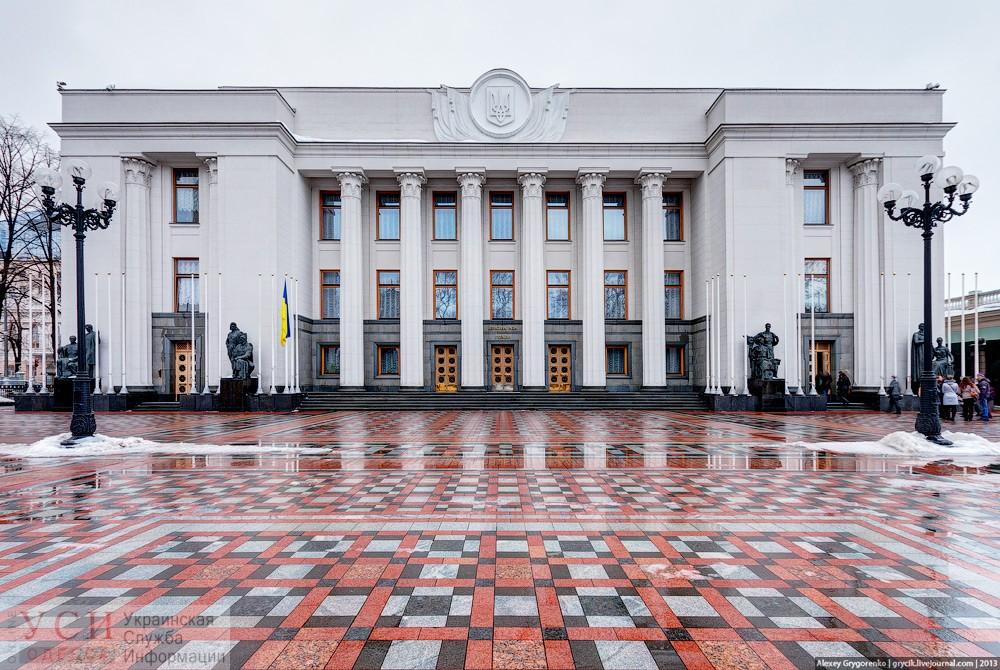 В Верховной Раде зарегистрировали законопроект по мораторию на застройку побережья «фото»