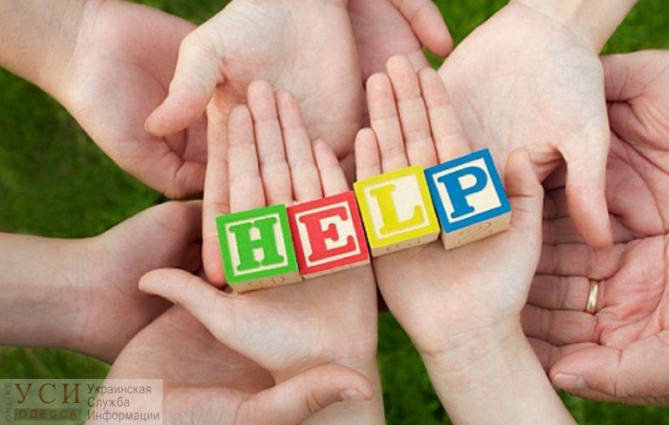 Последний этап: одесситов просят помочь в сборе средств для ребенка с сильными ожогами «фото»