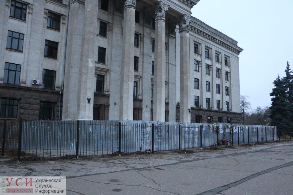 Депутаты Одесского облсовета вновь заговорили о мемориале трагедии «2 мая»: в горсовете проект уже отклонили «фото»