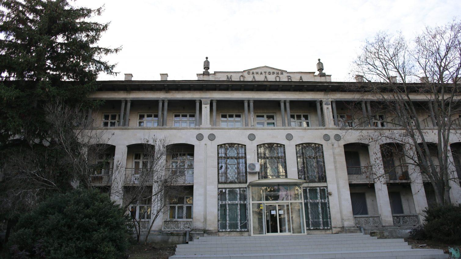 Мэрия не будет выкупать здания санатория «Молдова» в Аркадии с аукциона «фото»