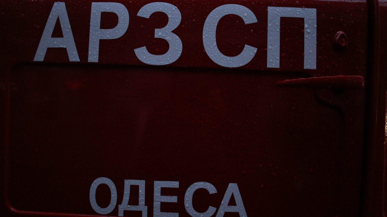 В Одессе на пожаре в частном доме нашли погибшего: его личность устанавливают «фото»