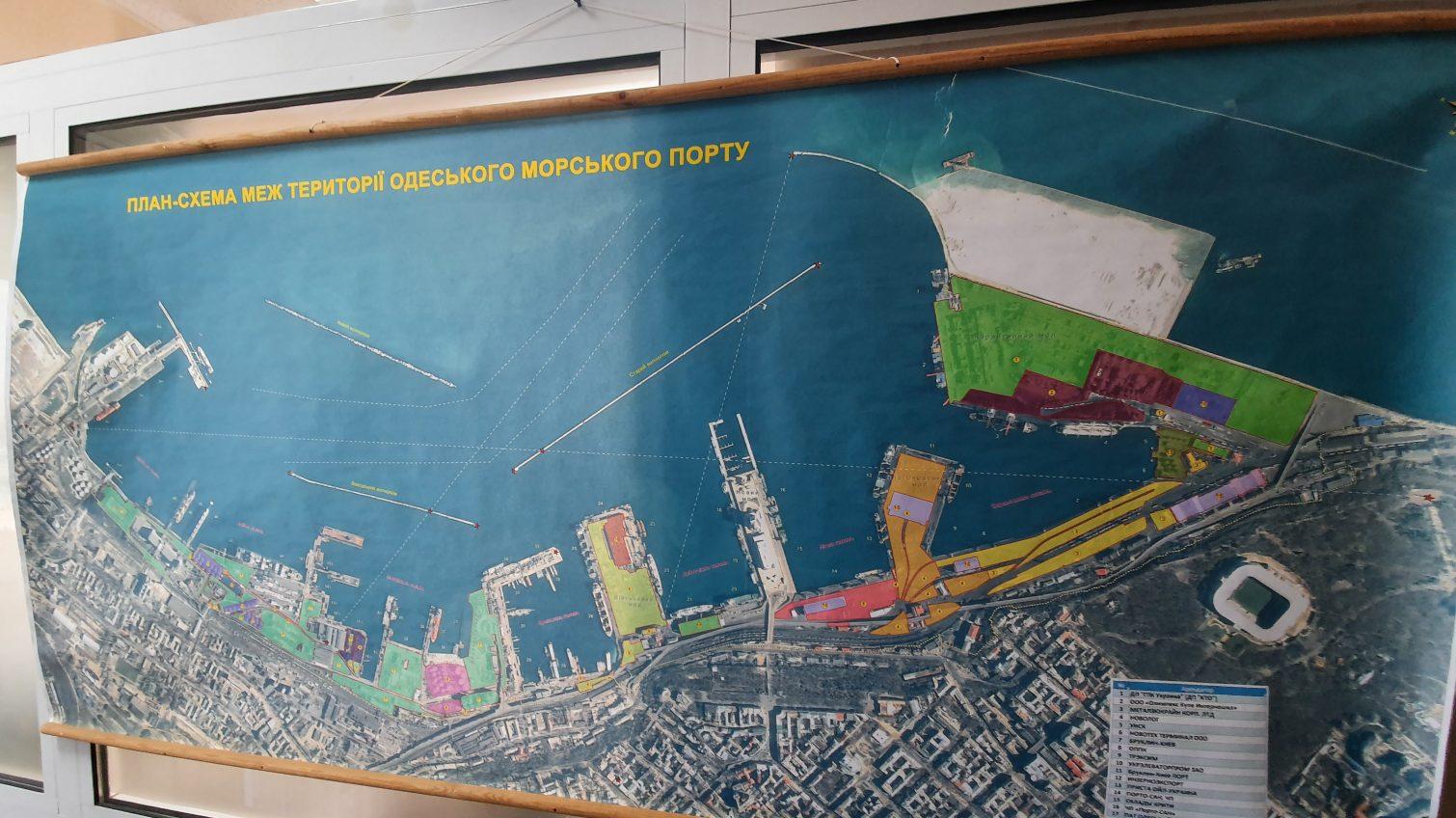 Генпрокуратура и СБУ нагрянули в Одесский порт с обысками «фото»