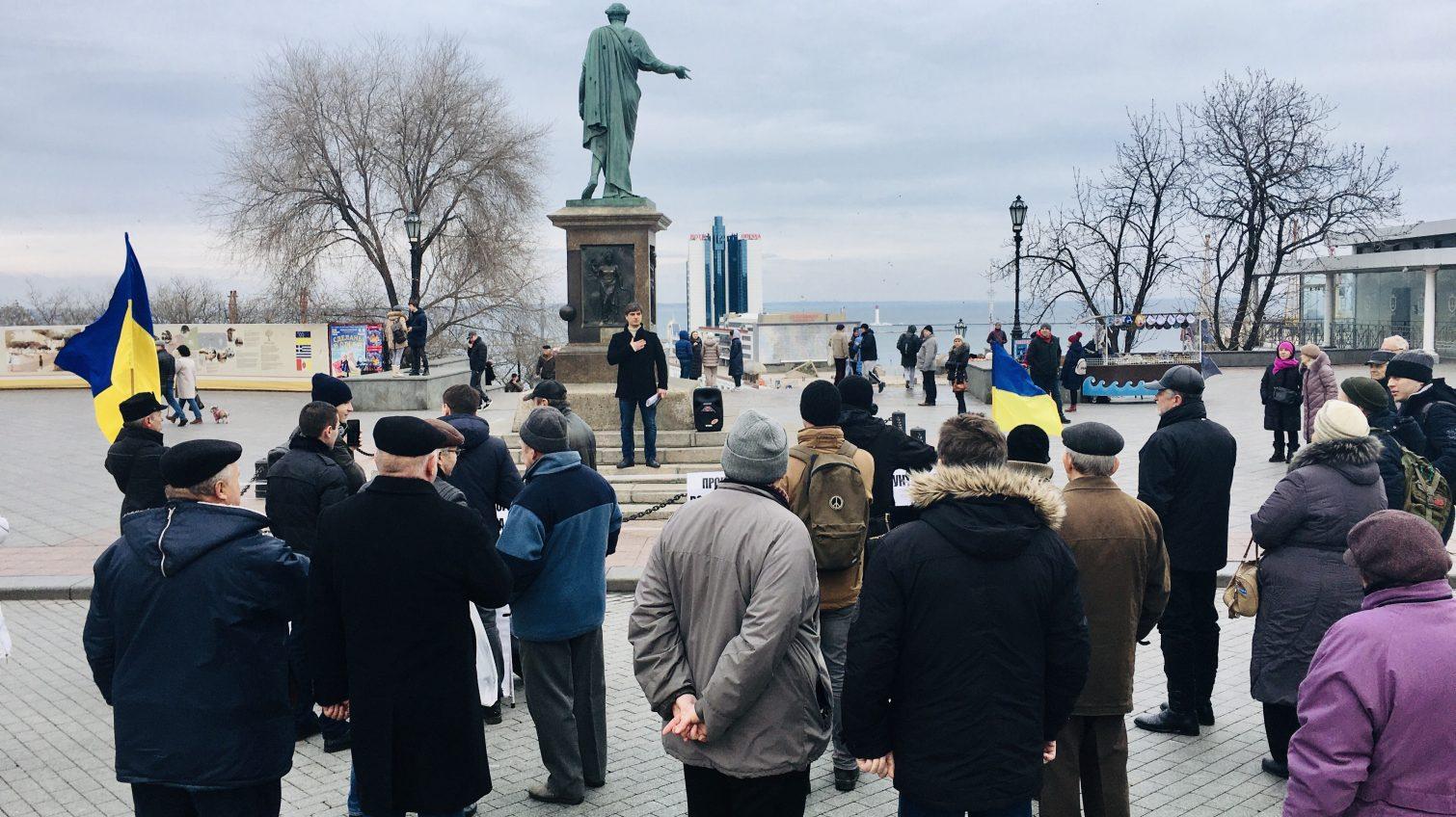 Всеукраинская акция «нет продаже земли» прошла в Одессе (фото) «фото»
