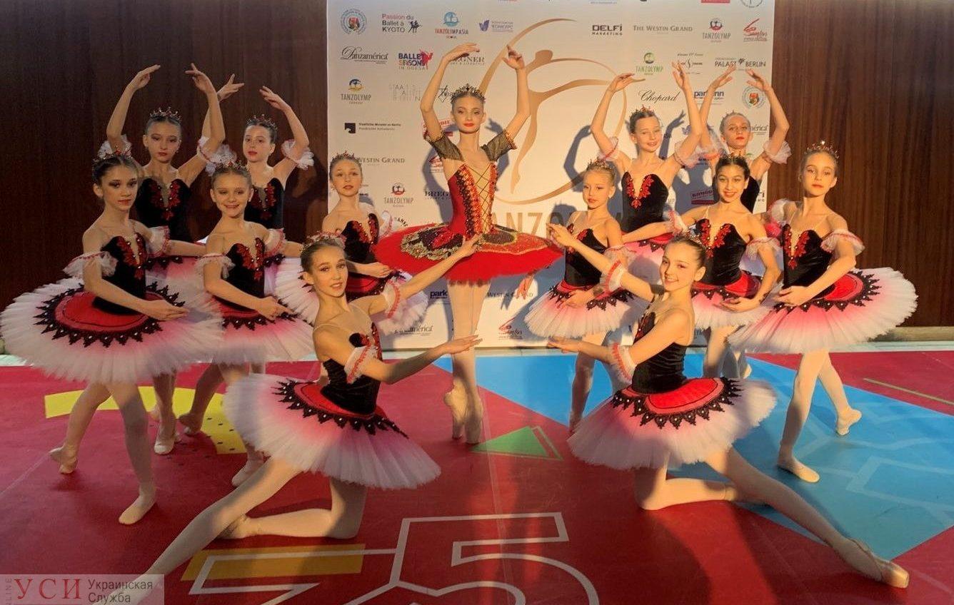 Воспитанники хореографической школы Одессы получили гранты на обучение в Лондоне и Мюнхене (фото) «фото»