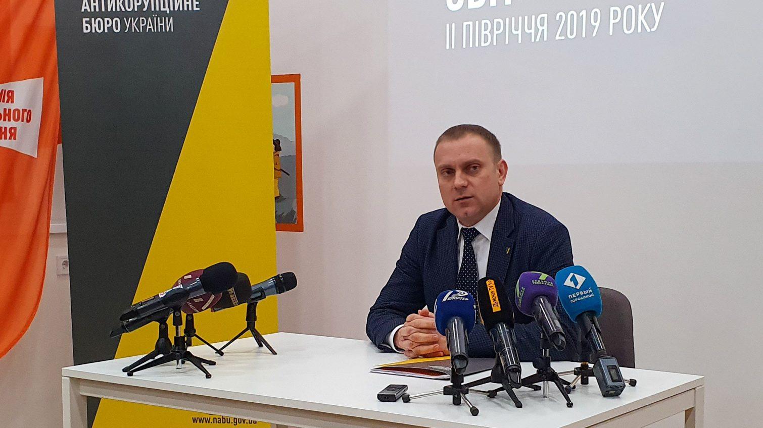 Отчет главы Одесского управления НАБУ за конец 2019 года (прямая трансляция) «фото»
